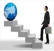 پاورپوینت رابطه  مديريت منابع انساني و مديريت استراتژيك power point