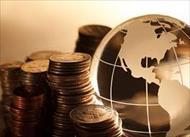 دانلود پاورپوینت وجه نقد، سرمایه، سود