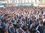 دانلود پروژه تحقیق راهکارهای پیشگیری از اعتیاد در مدارس