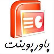 دانلود پاورپوینت بیوگرافی جلال الدین محمد بلخی